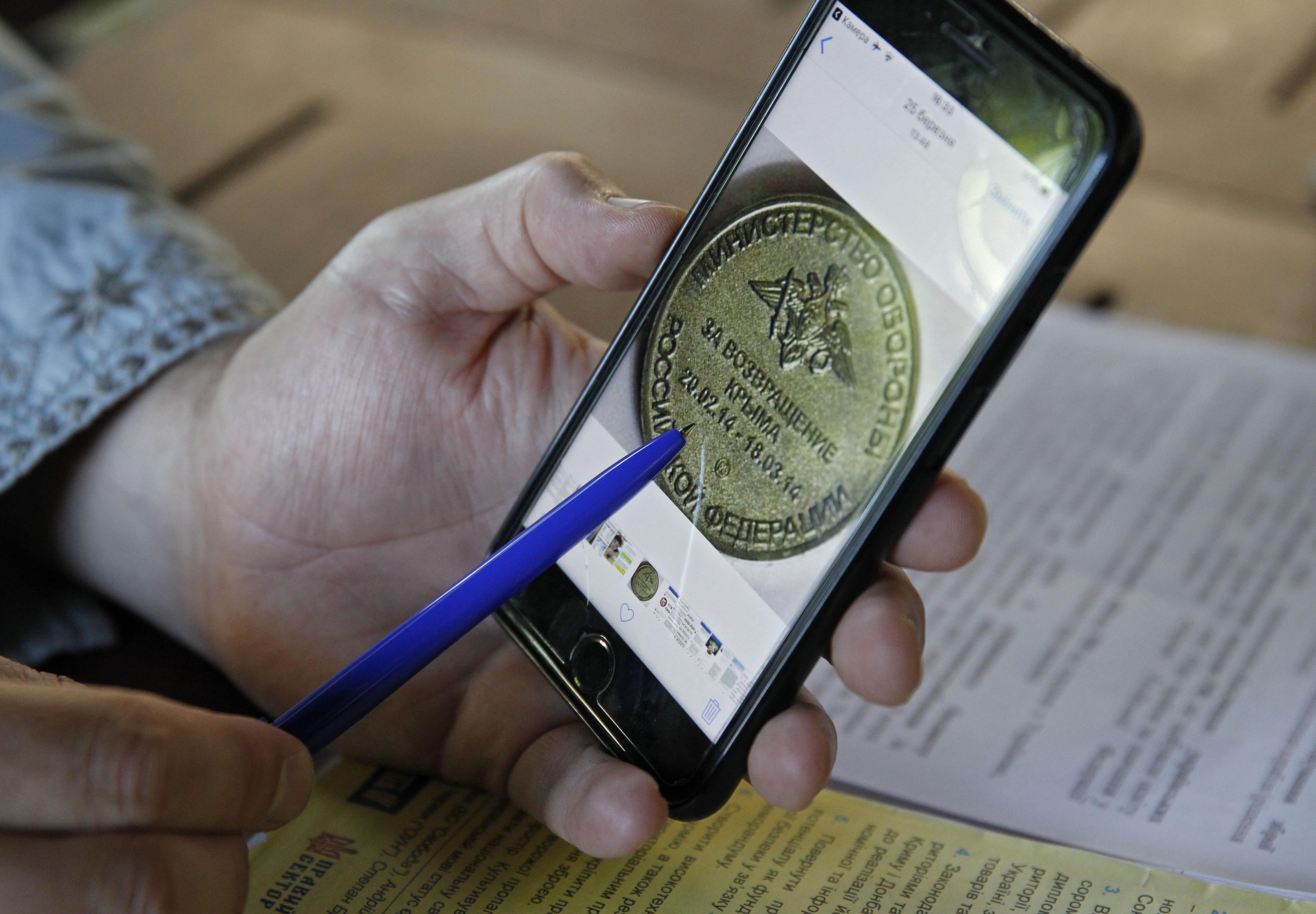 медаль за повернення криму