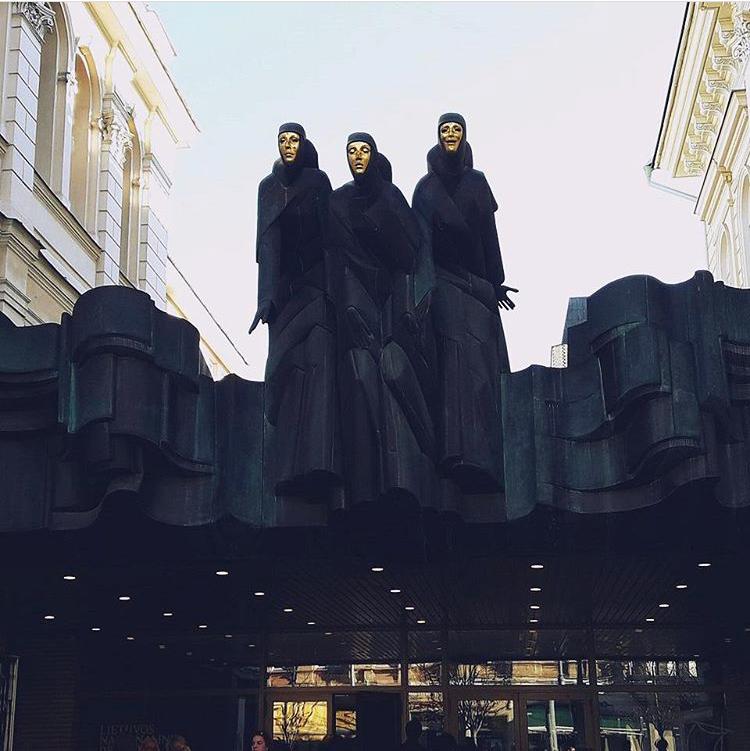 Національний драматичний театр вільнюс Cвято Муз