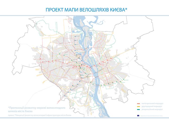 Проект мапа веломережі Києва