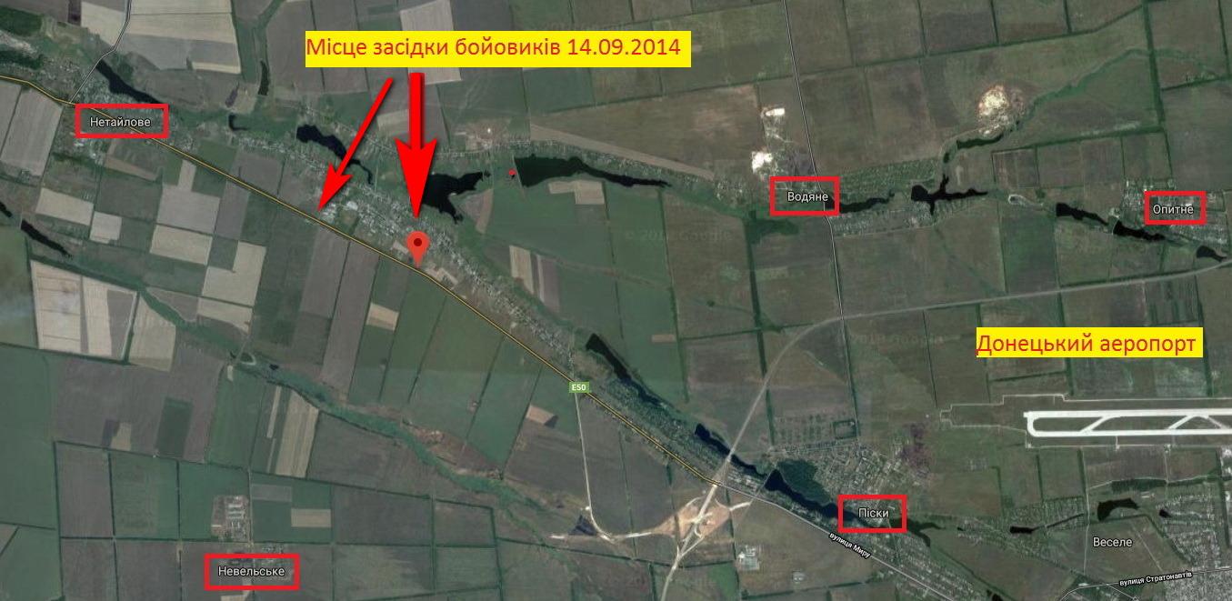 Приблизна карта боєзіткнення 14.09.2014 р.
