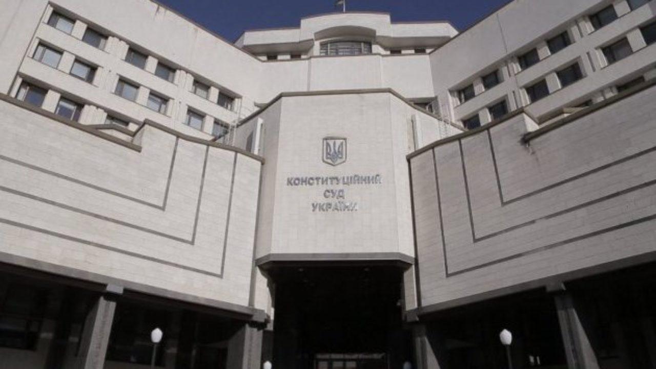 Конституционный суд лишил полномочий НАПК и отменил незаконное обогащение,  - Лещенко | Рубрика
