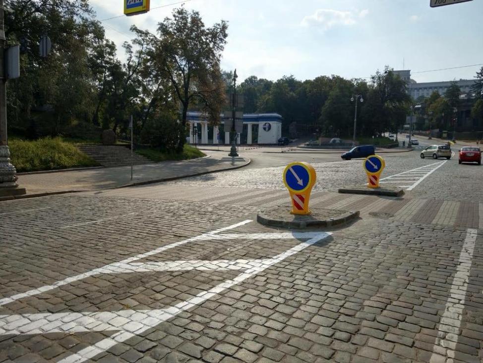 Київ острівець безпеки