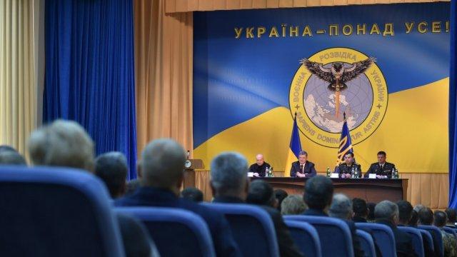 Нова емблема воєнної розвідки України