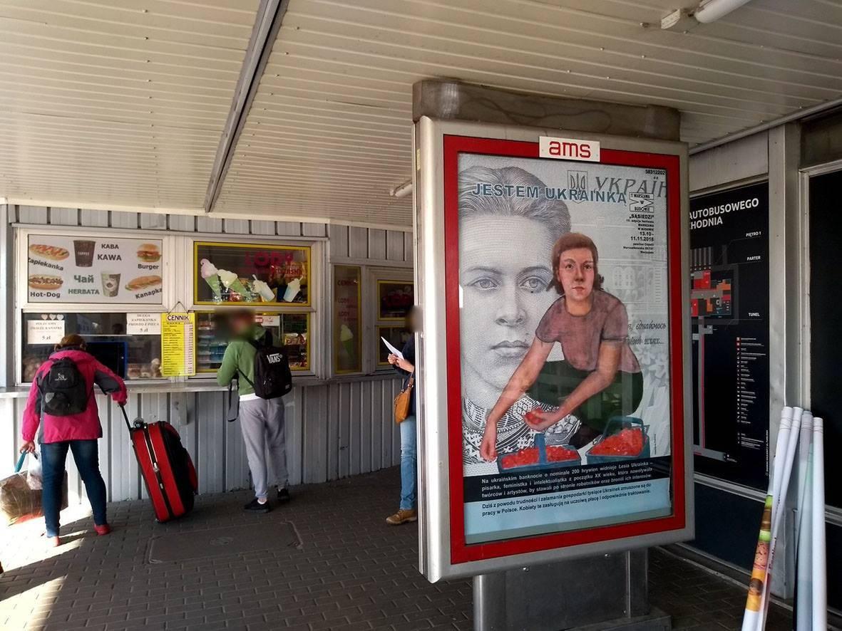 У Польщі розклеїли постери з українськими заробітчанками