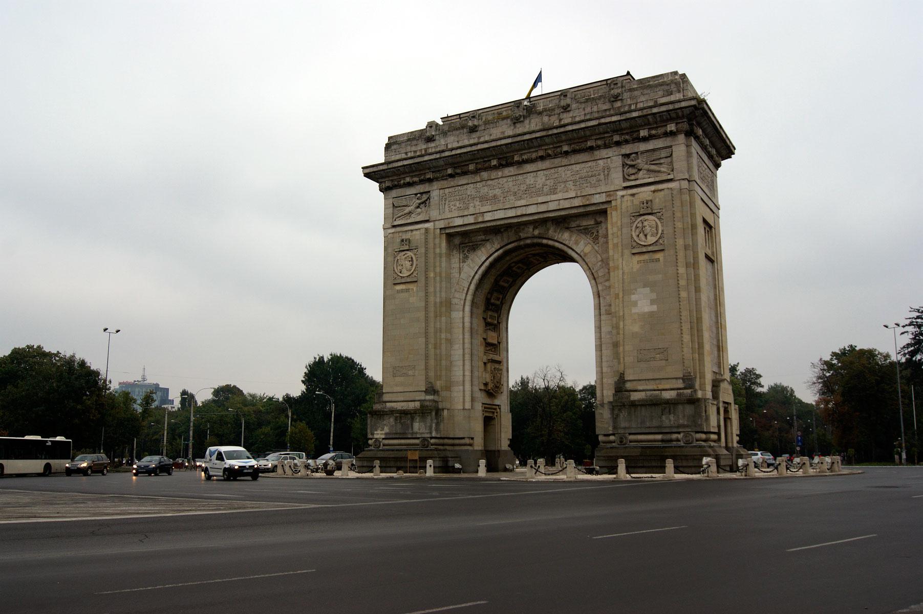 І це не Франція. Тріумфальна арка у Бухаресті