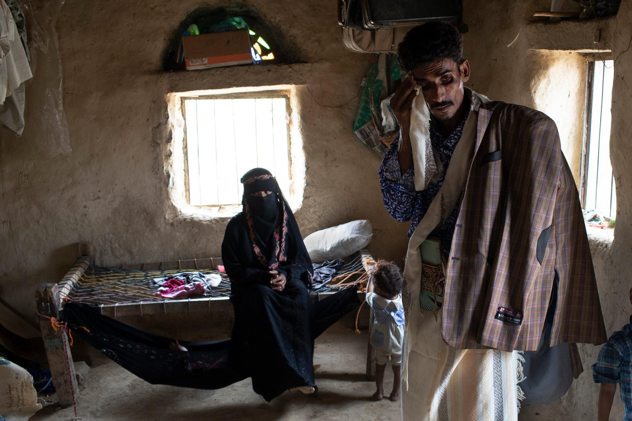 Ємен війна