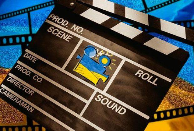 """Результат пошуку зображень за запитом """"українське кіно держфінансування"""""""