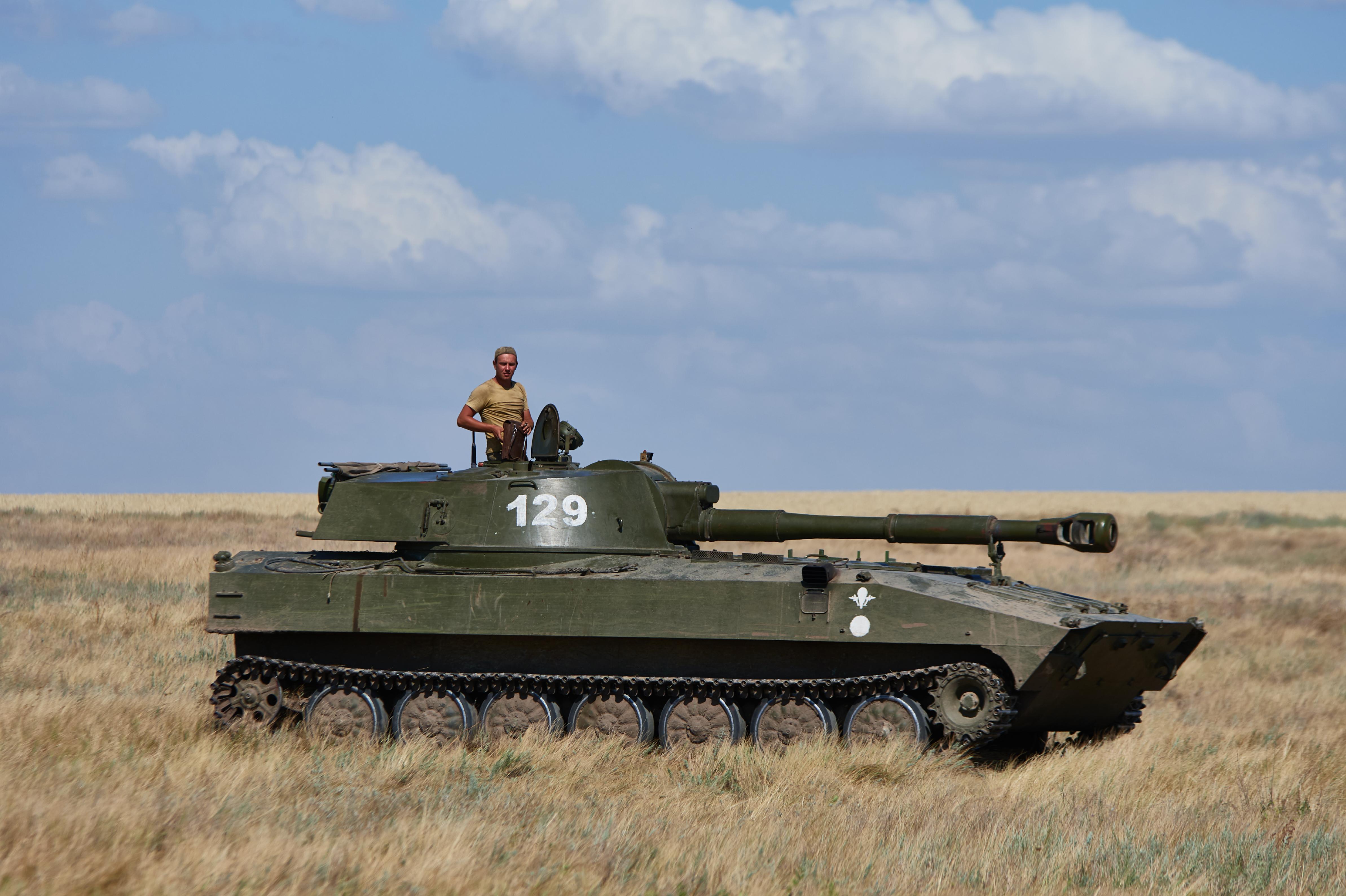 """САУ 2С1 """"Гвоздика"""""""