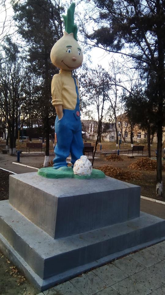 пам'ятник Чиполіно