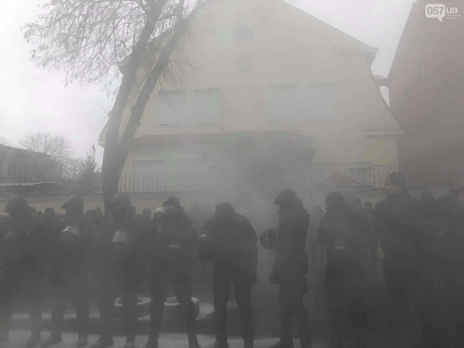 Протести біля консульства РФ