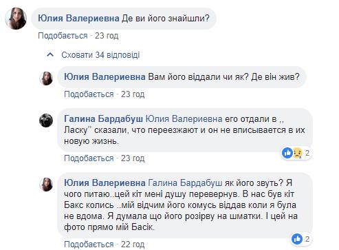 пост facebook