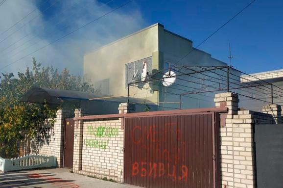 Будинок Павловського