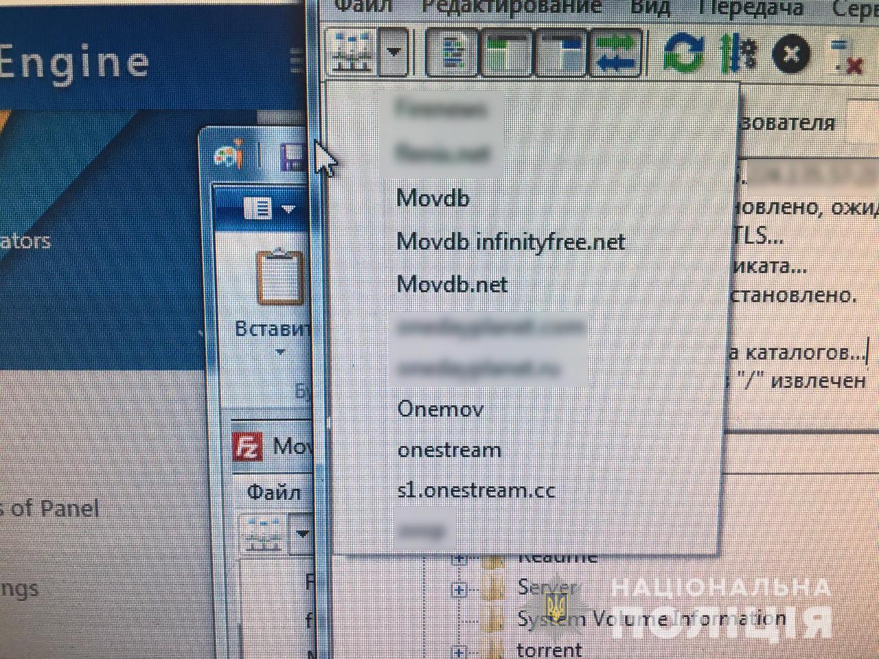 onemov.net Кіберполіція