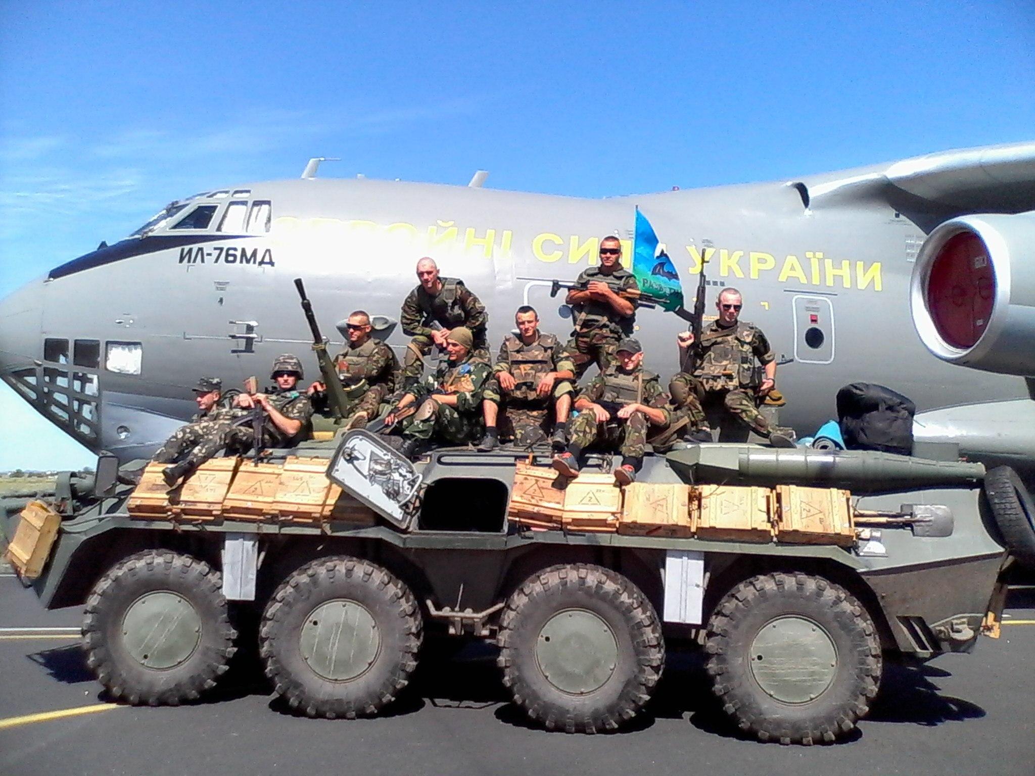 Десантно-штурмові війська України