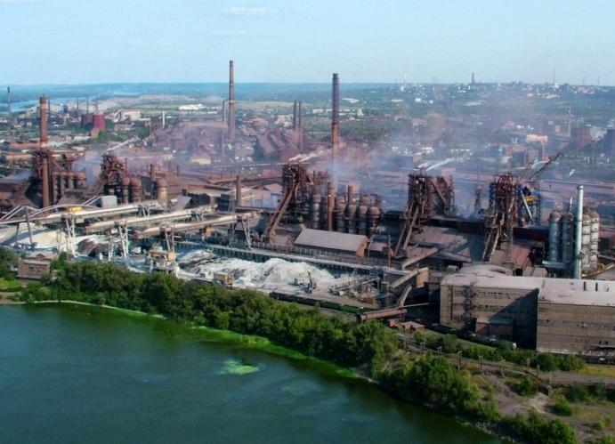 Кам'янськ, Дніпропетровська область