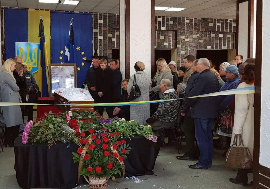 Похорони Гандзюк
