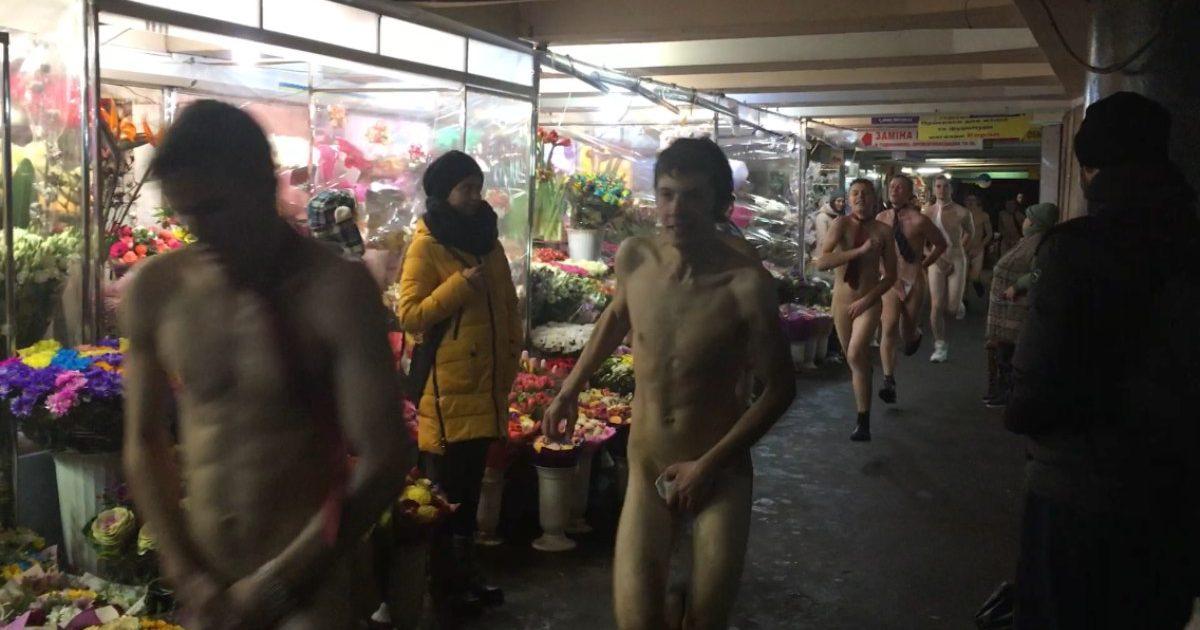 Голый Мужчина На Рынке