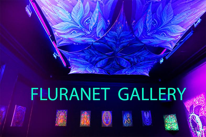 Галерея FLURANET
