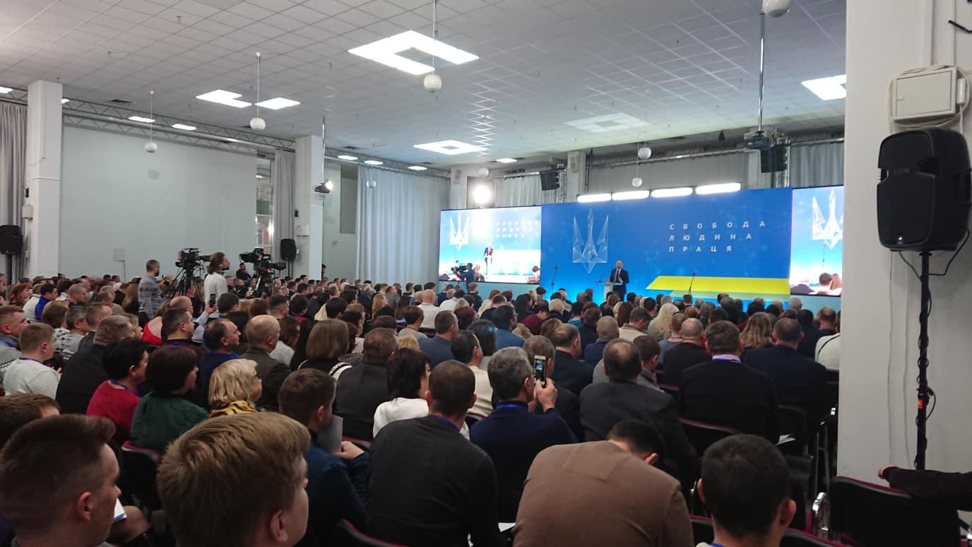 """З'їзд партії """"Рух+380"""" / Фото: Павло Островський, rubryka.com"""