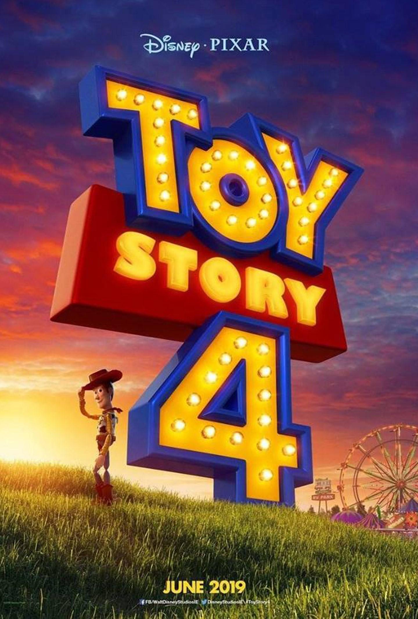 История игрушек