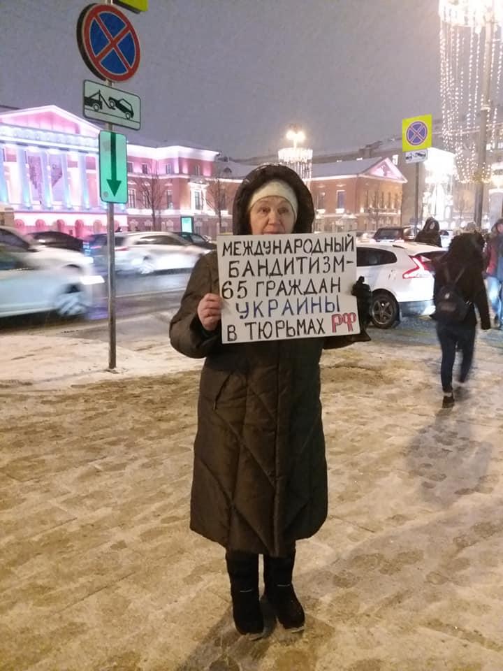Протест у Москві