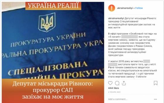Приклади російського контенту