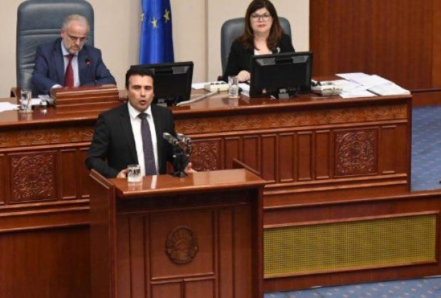 Македонія завершила голосування про зміну назви країни— шлях доНАТО відкрито