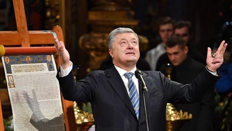 порошенко томос