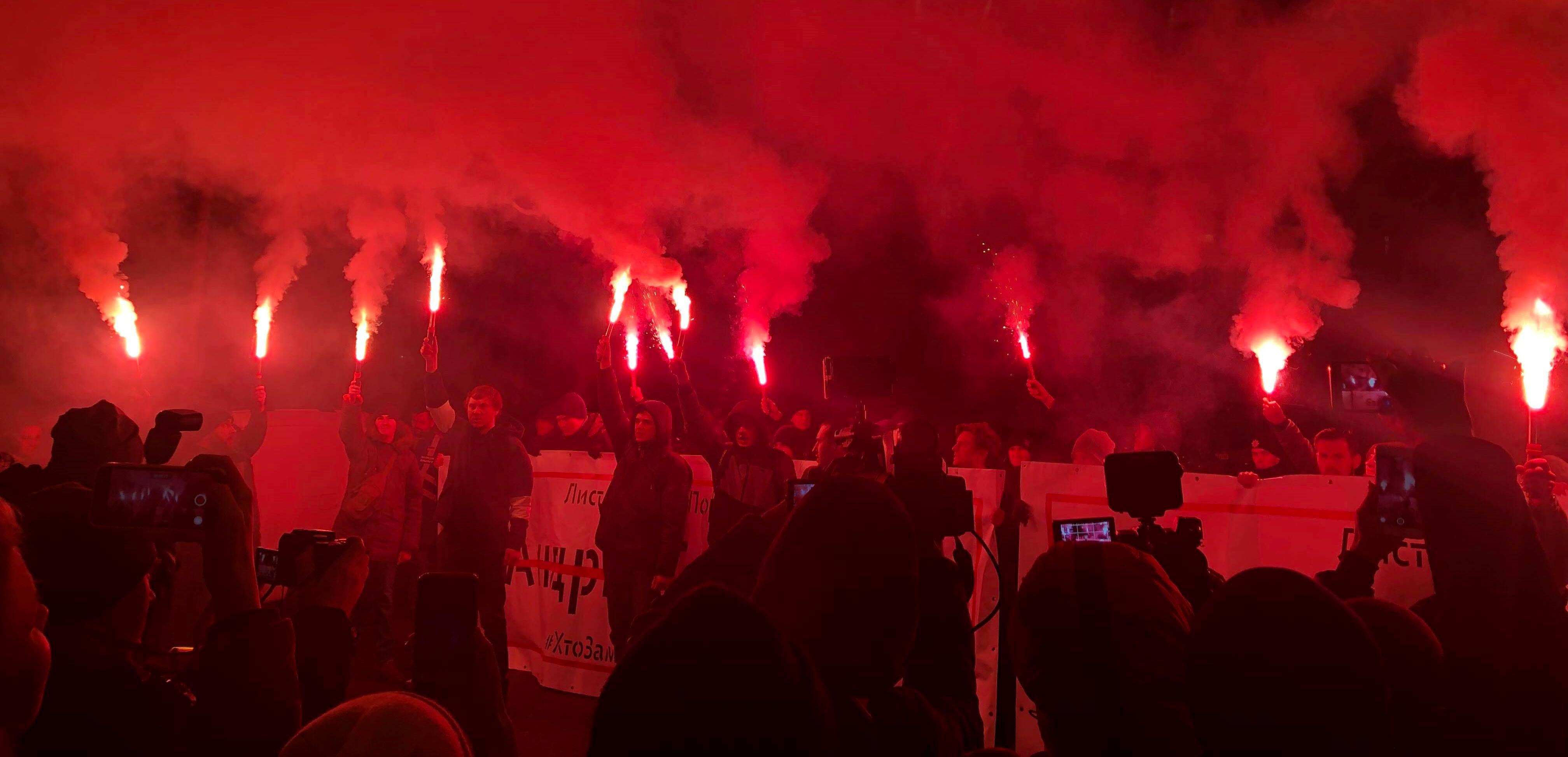 активісти запалили фаєри
