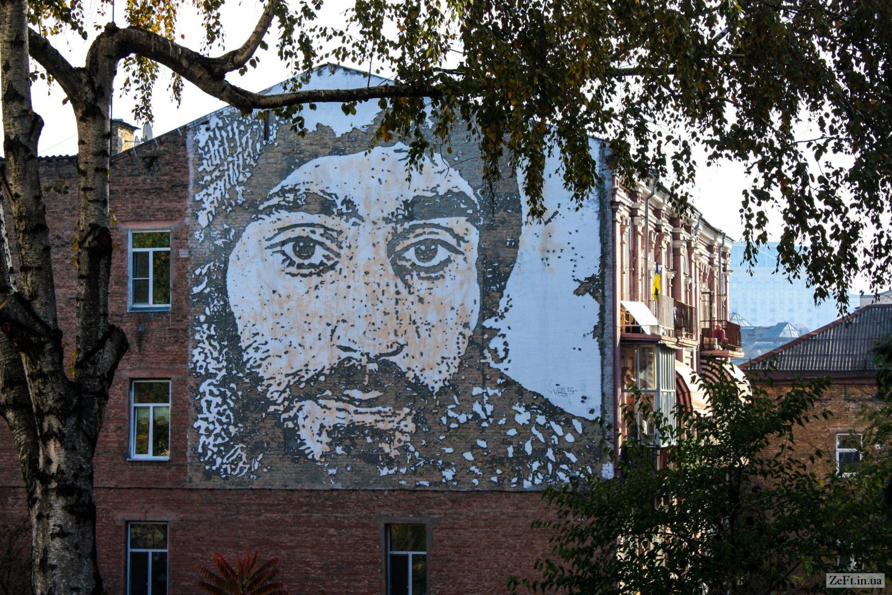 Мурал із портретом Нігояна у Києві