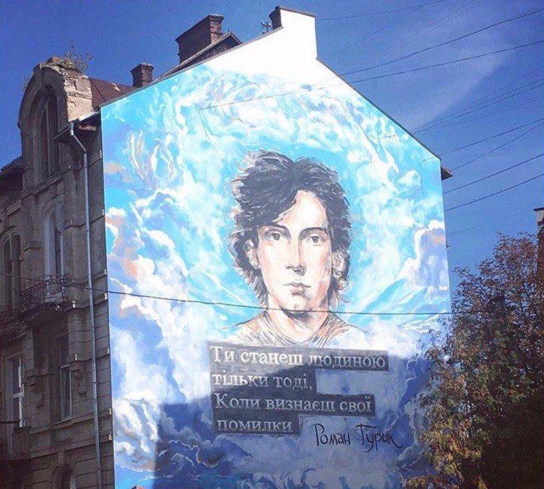 Мурал із зображенням Романа Гурика в Івано-Франківську