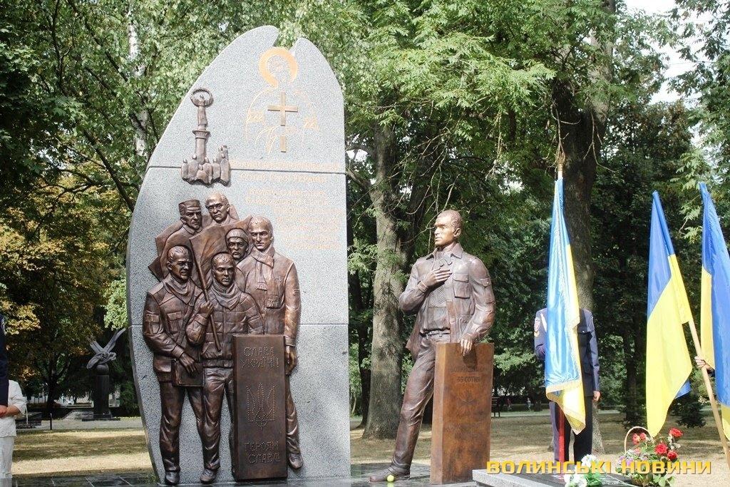 Пам'ятник Героям Небесної сотні у Луцьку