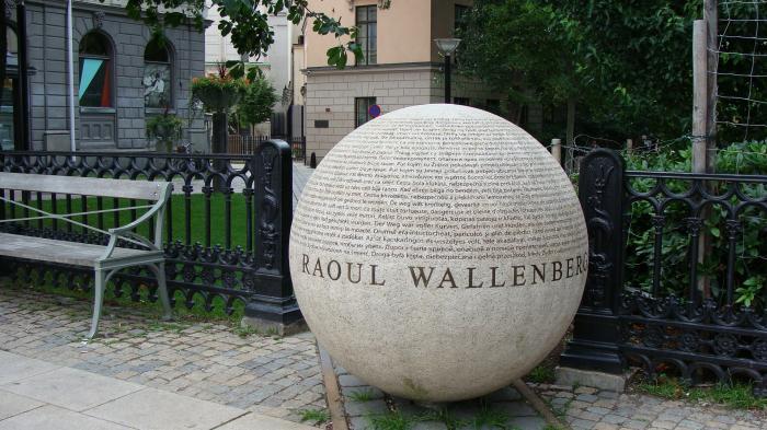 Площадь Рауля Валленберга