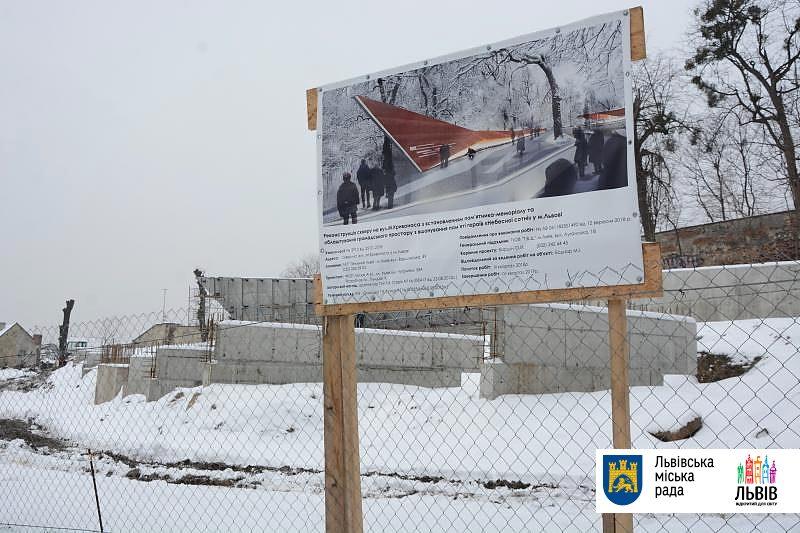 Меморіал пам'яті Героїв Небесної Сотні у Львові