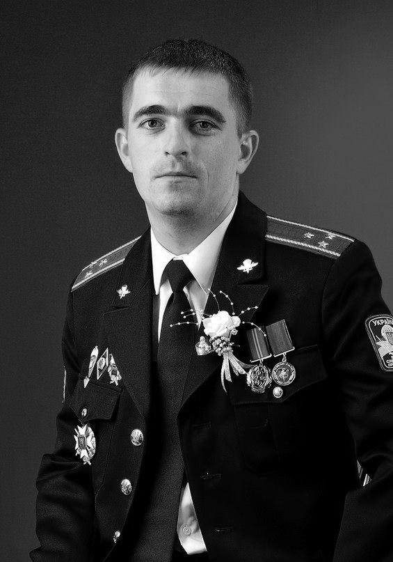 Тарас Карпа