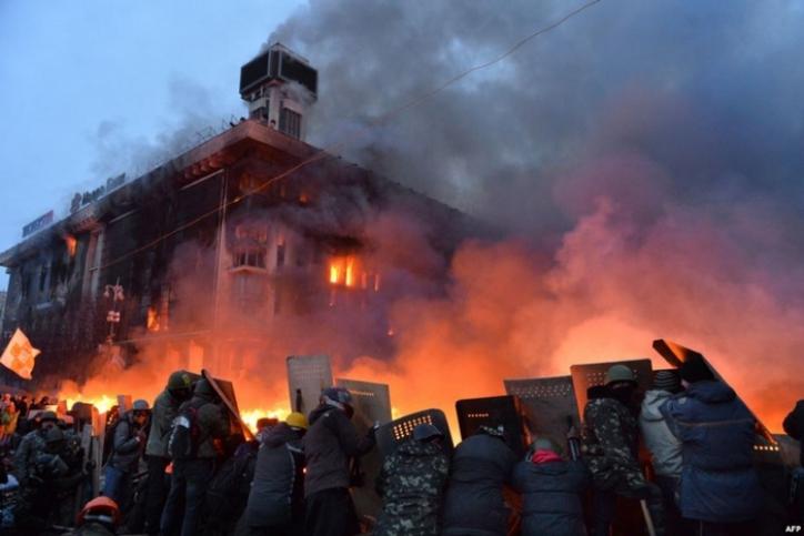 Пожежа Будинок Профспілок