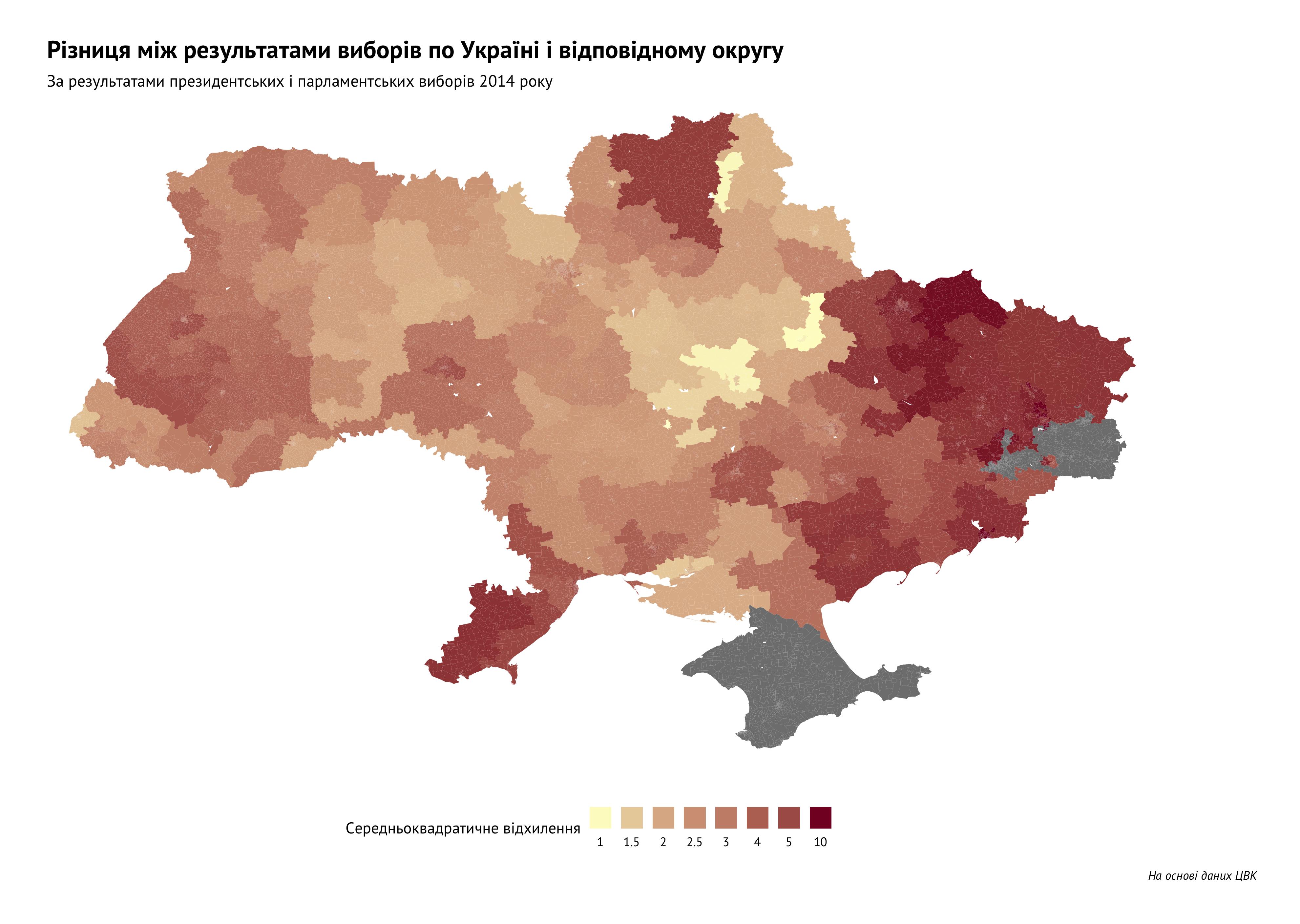 карта президент вибори