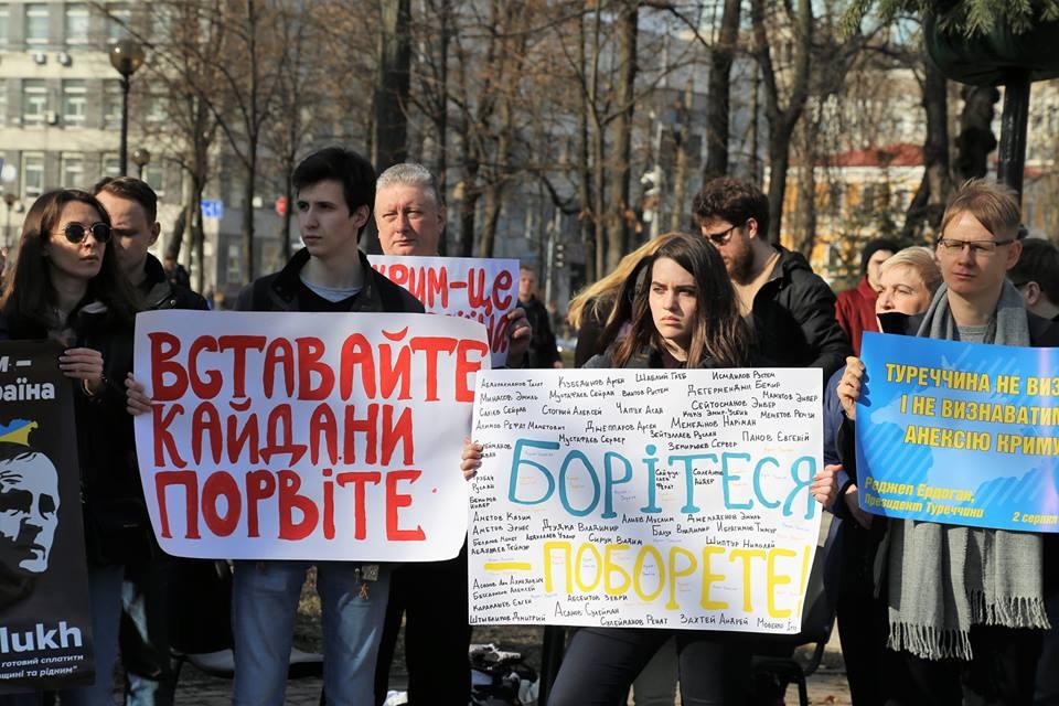 Акція солідарності з Кримом