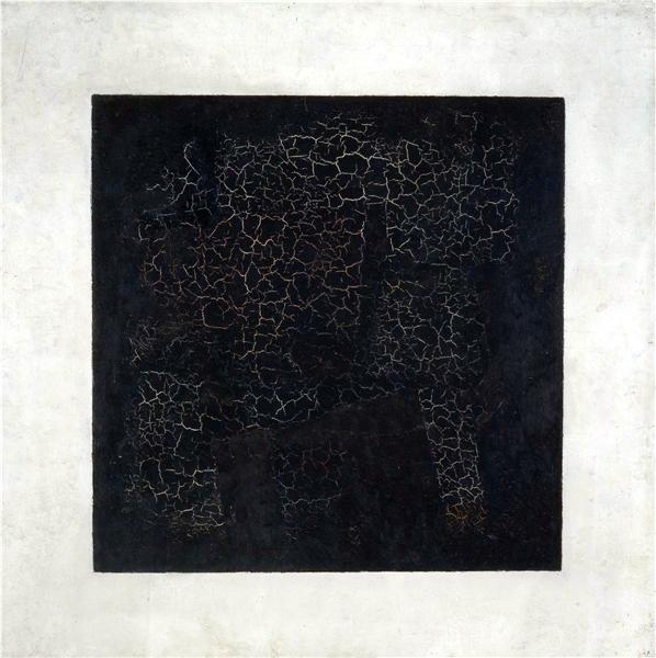 Супрематичний чорний квадрат / 1915 / Казимир Малевич
