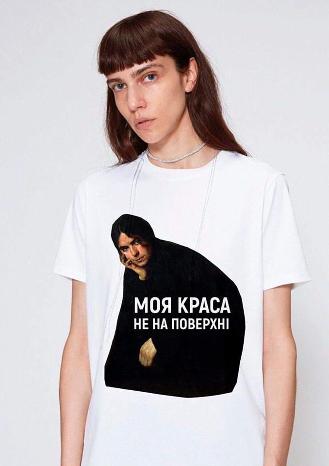 Одеський художній музей створив футболки проти стереотипів про жінок