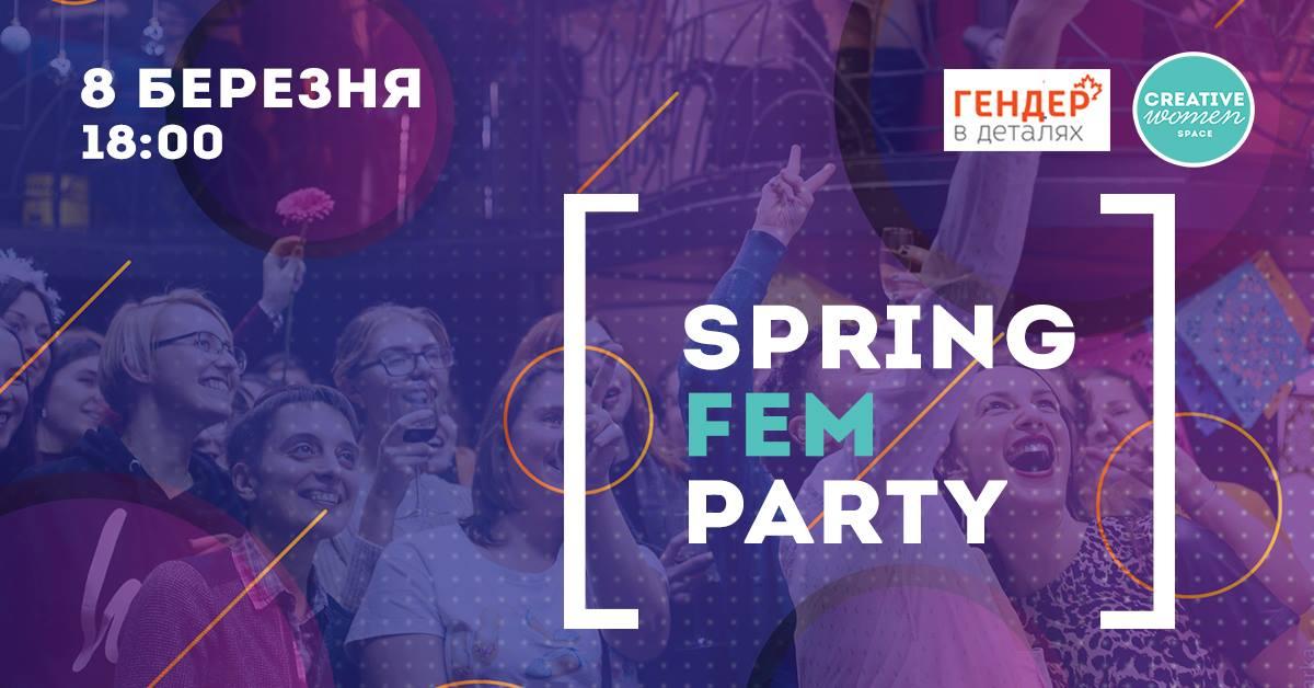Spring Fem Party