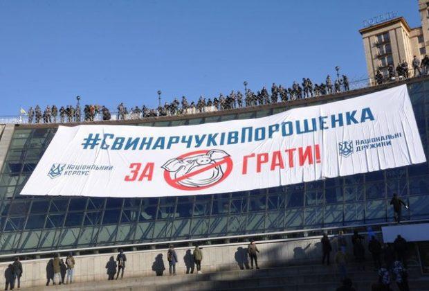 """У ДБР заявляють, що Порошенко є фігурантом 11 кримінальних проваджень, а в """"Європейській Солідарності"""" це заперечують - Цензор.НЕТ 7670"""