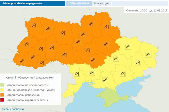 Метеорологічні попередження оранжевий рівень небезпеки