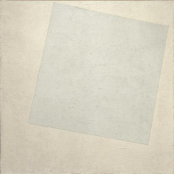 Білий квадрат / 1917-1918 / Казимир Малевич