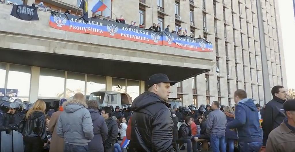 Донецьк 2014