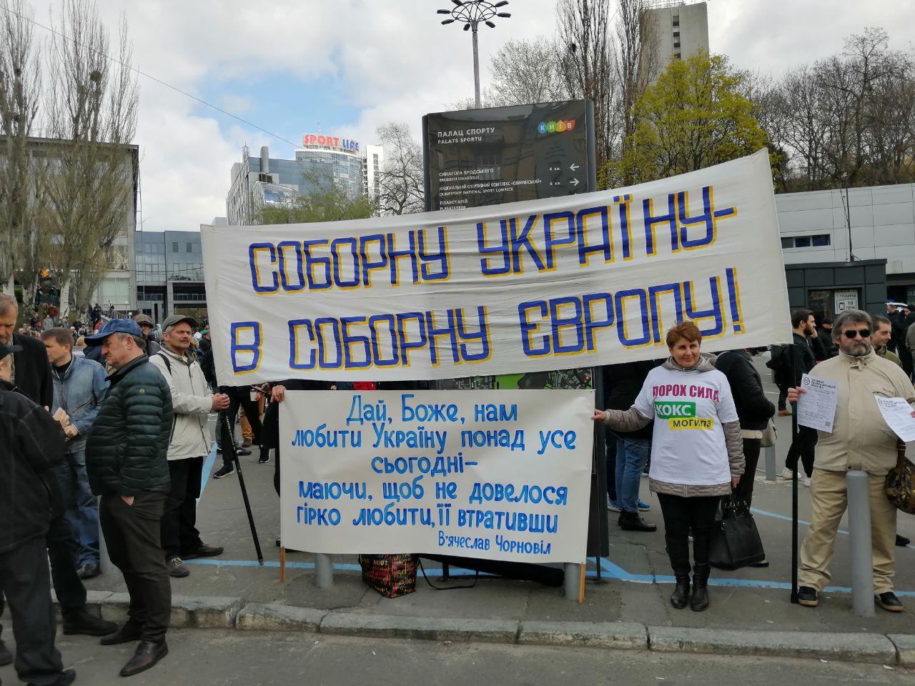 """Мітинг біля НСК """"Олімпійський"""" / Фото Богдана Паламарчука, """"Рубрика"""""""