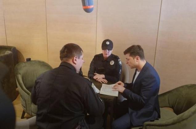 поліція у Зеленського