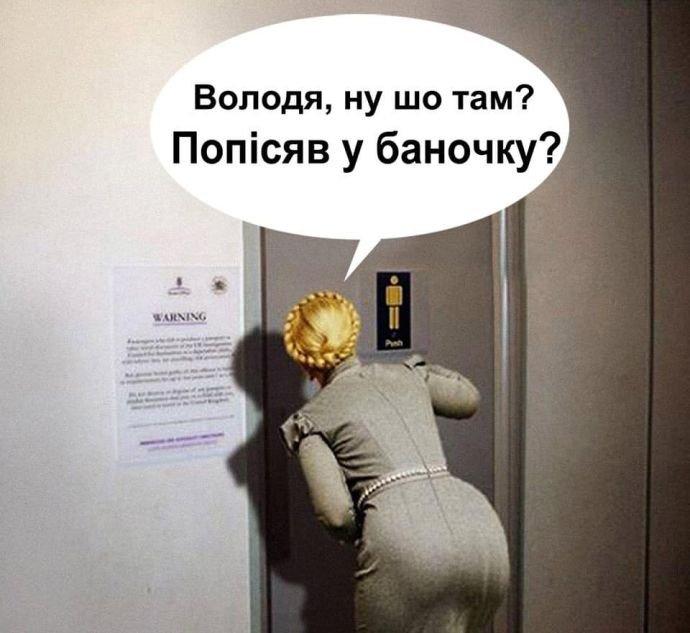 порошенко зеленський аналізи