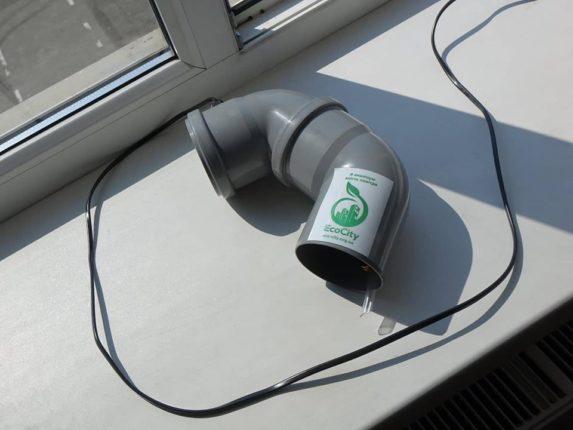 проект контролю якості повітря