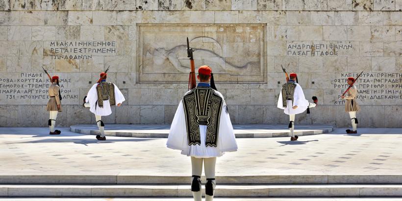 греція парламент зміна вартових афіни
